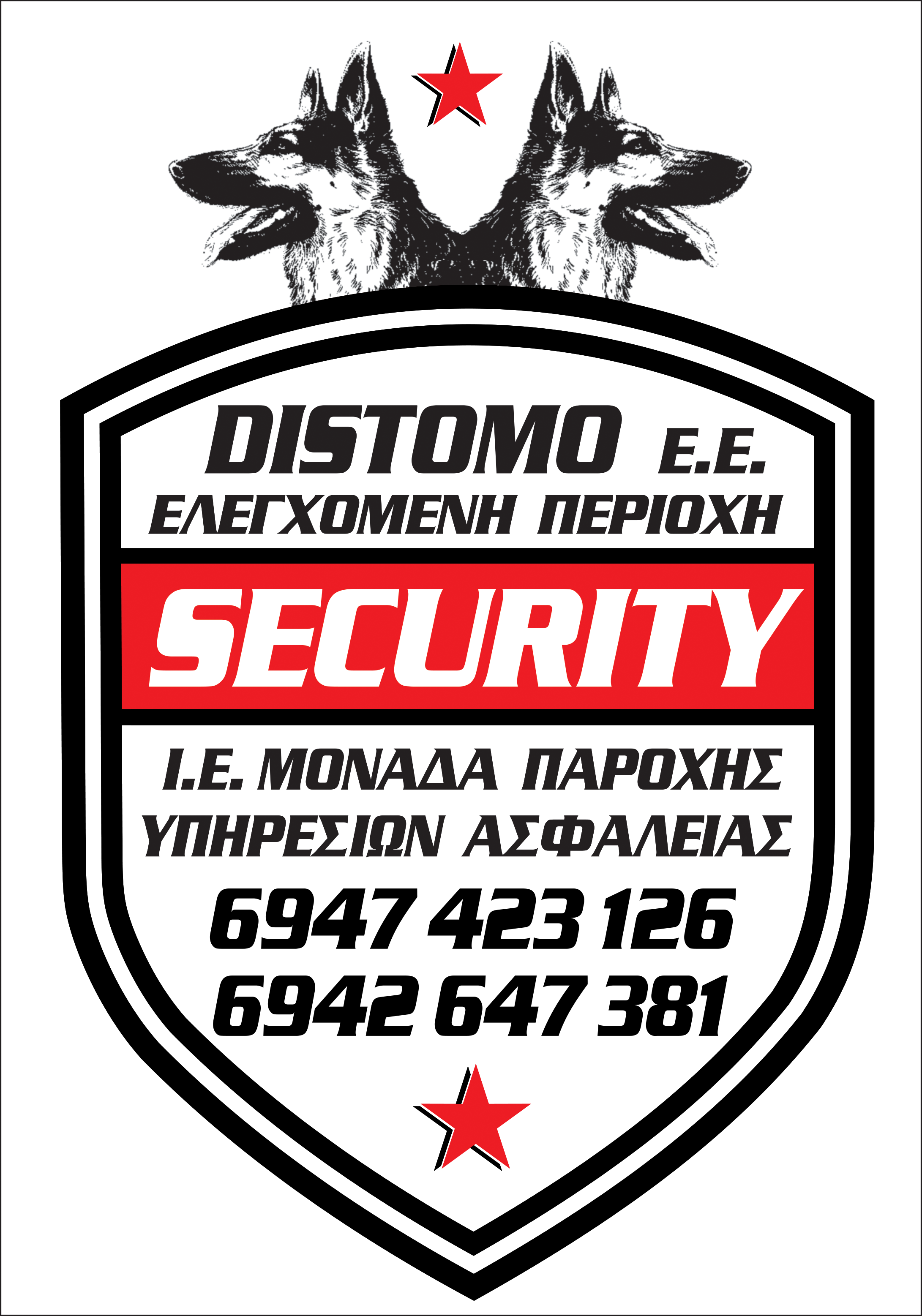 Distomo Security